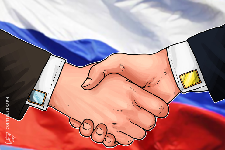 Russian Gov't, Corporate Giants Form Joint Venture to Develop in Blockchain, IoT