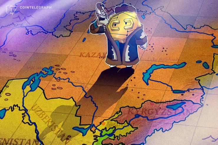 Kazajstán pretende generar más $740 millones de dólares en inversiones a través de la industria cripto