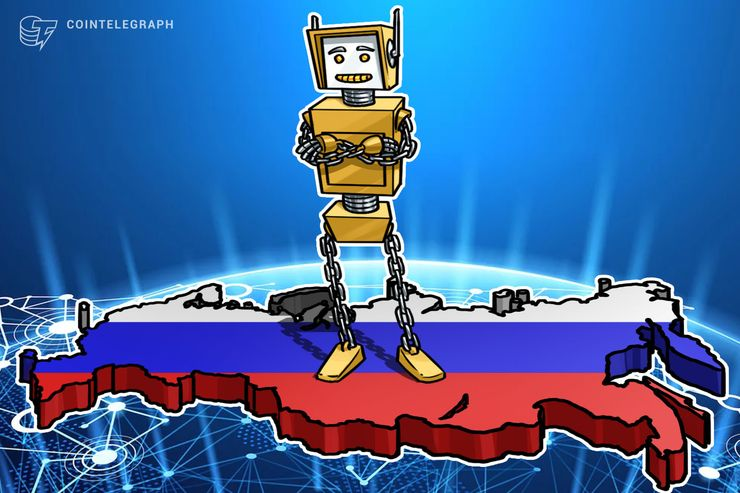 Russian State Pension Fund to Use Blockchain for Employment Contracts