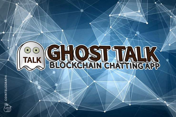 Ghost Talk: A Blockchain Social Network