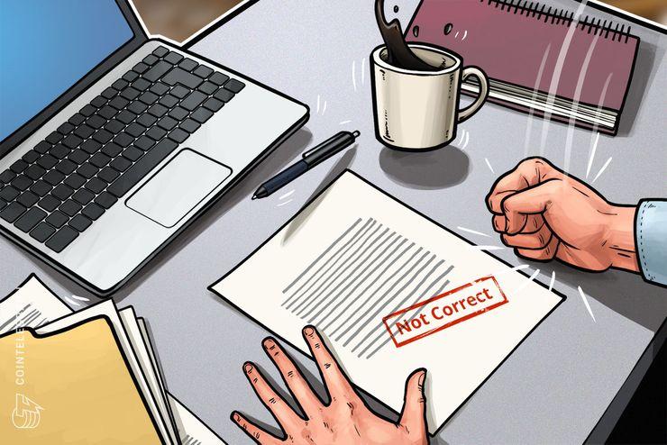 Coinbase retracta anuncio de aprobación regulatoria para enlistar monedas consideradas valores