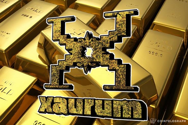Xaurum Rebirth Initial Coinage Offer (RICO) Announcement