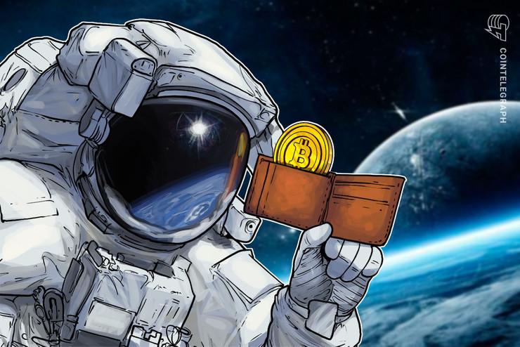 2014年に仮想通貨ビットコインで購入した宇宙旅行チケット、現在価値で3億円超に【ニュース】