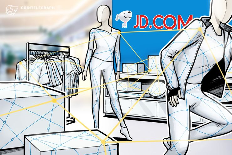 JD.com Opens Institute for Building 'Smart Cities' With Blockchain and AI