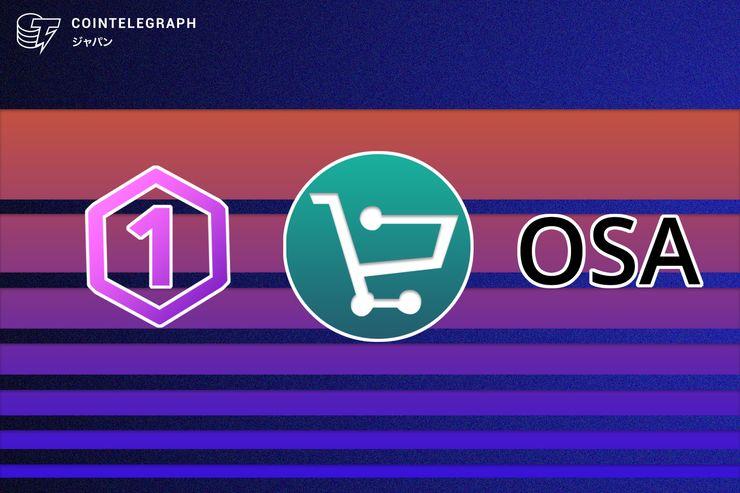 【緊急速報】OSAトークンが 仮想通貨取引所 Bibox (ビボックス) 上場・取引開始へ