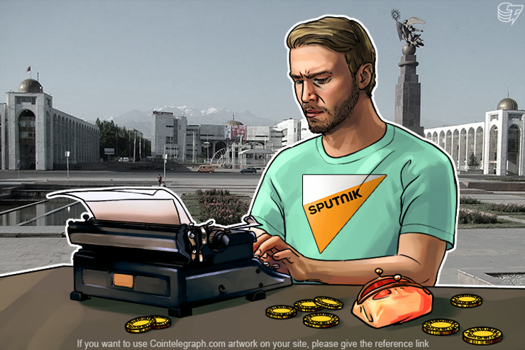 The First Kyrgyzian Company to Pay Salaries Not In Som, But In Bitcoin
