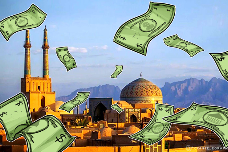 Iran Stops Using US Dollar, Could Become Next Major Bitcoin Market