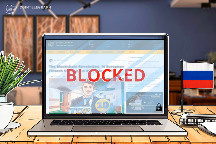 仮想通貨メディアのコインテレグラフ、ロシアでブロックされる【ニュース】