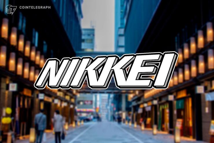 Nikkei to Co-host Blockchain Summit