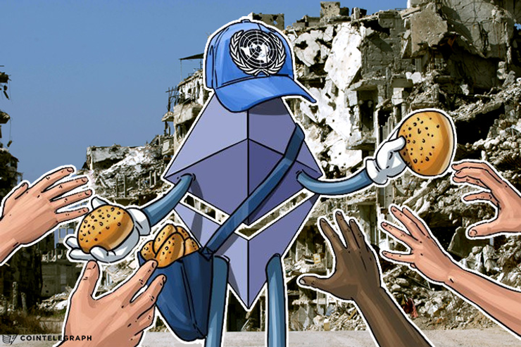 Ethereum Blockchain Used By United Nations For Sending Aid to Syria