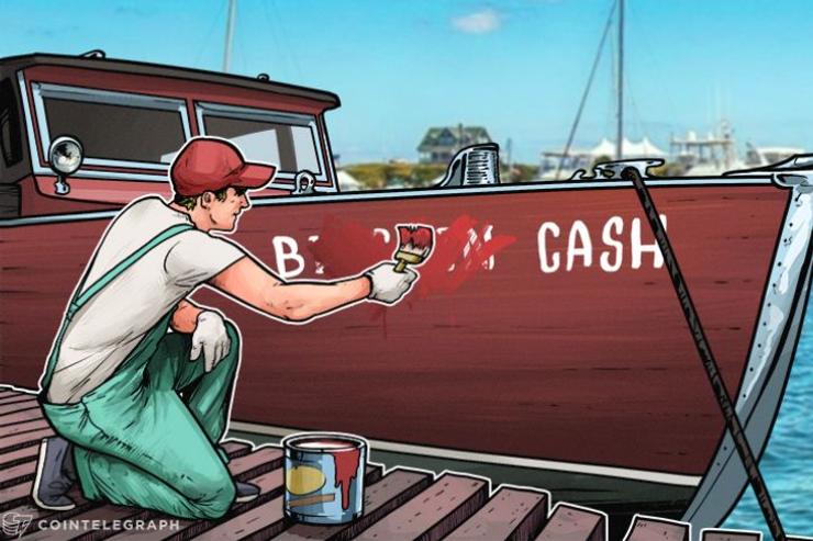 """Fundação de fronteira eletrônica (EFF) adiciona opção de pagamento em BCH na lista de pagamento em """"Bitcoin"""""""