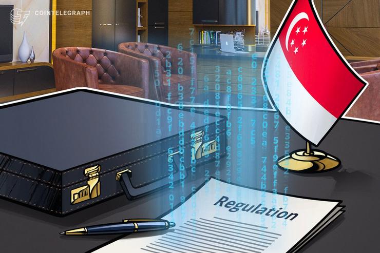 シンガポール政府、仮想通貨取引による「消費税」を免税扱いにする草案を公開