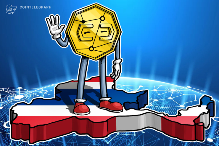 タイの中央銀行が独自のデジタル通貨発行を検討 スムーズな銀行間取引を目指す