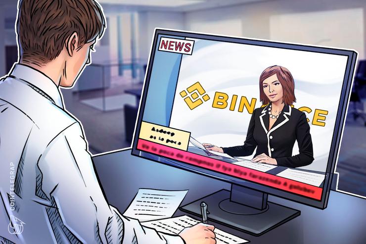 仮想通貨取引所バイナンス、2カ月以内に独自ステーブルコインを発行へ