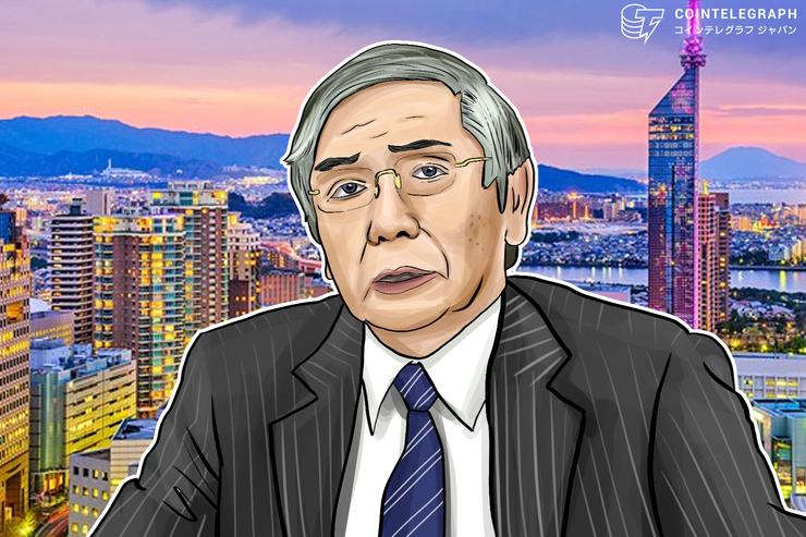 【G20レポート】G20財務相・中銀総裁会議、福岡で開幕 黒田総裁「デジタル経済を踏まえた議論も」 |仮想通貨関連規制の進捗にも注目