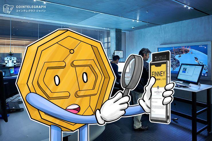 【徹底レビュー】世界初のブロックチェーンスマホ「フィニー」 最新iPhone並みの性能+仮想通貨ウォレットが魅力