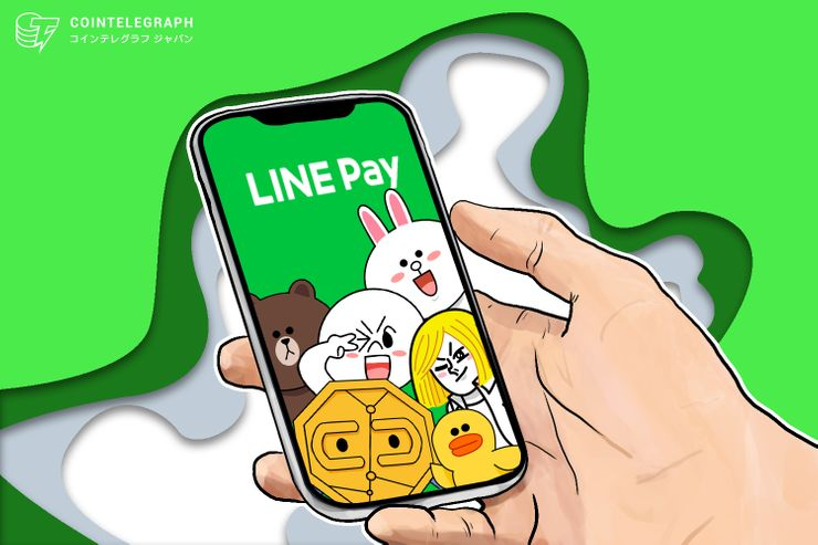 「便利」に「お得」に買い物できるLINE Payとは