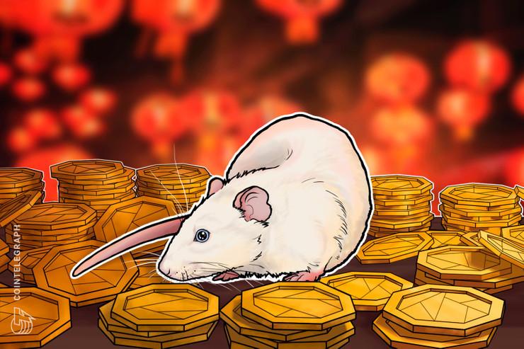 El impacto del nuevo año chino en el precio de Bitcoin