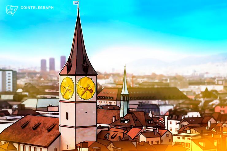 Después de la visita a Suiza, los reguladores de EE.UU. siguen preocupados por las criptos