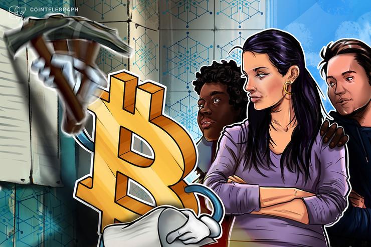Los registros de productos de comercio de Bitcoin de CME muestran que la participación institucional aumenta