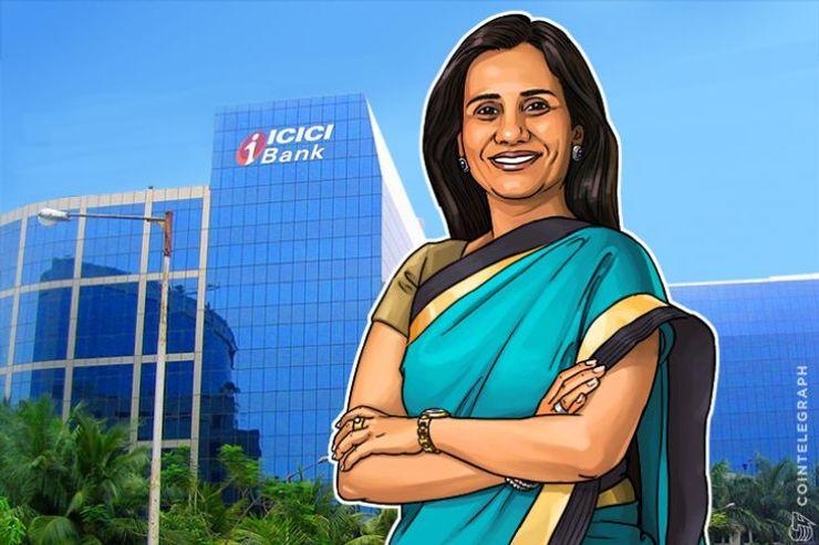 インド最大のプライベートバンクがブロックチェーン導入を検討