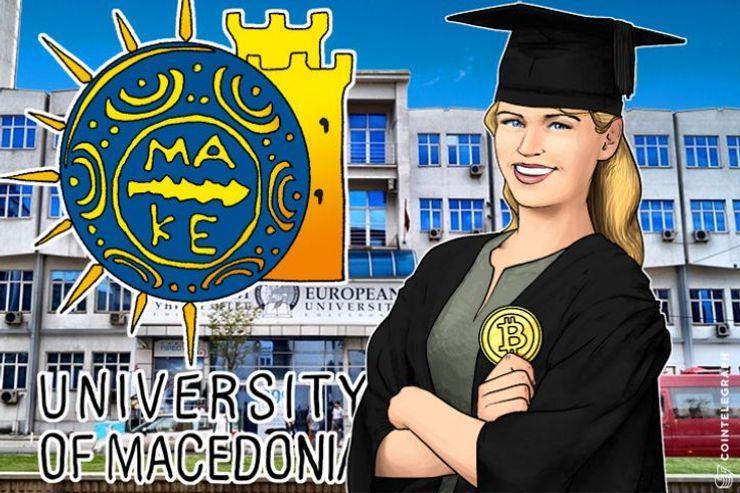 マケドニア大学、欧州連合における暗号通貨採用率を調査