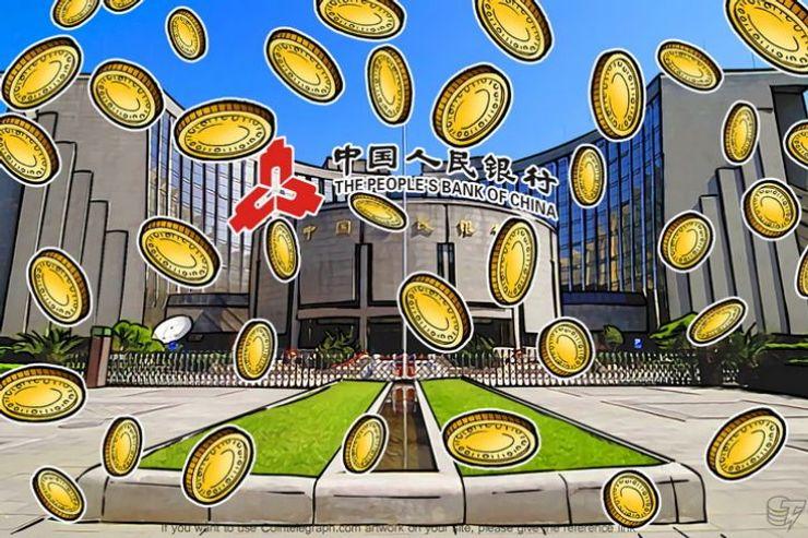 中国人民銀行、新たな仮想通貨を発行か
