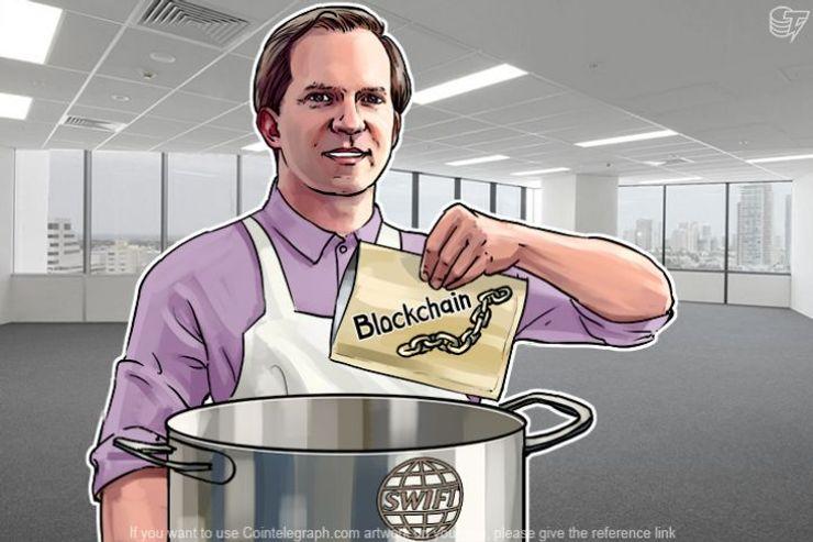 SWIFTはフィンテックとブロックチェーンを統合しようとしている ― 専門家達の助言