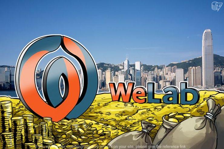 WeLab、1億6千万ドルもの資金調達を達成する新記録