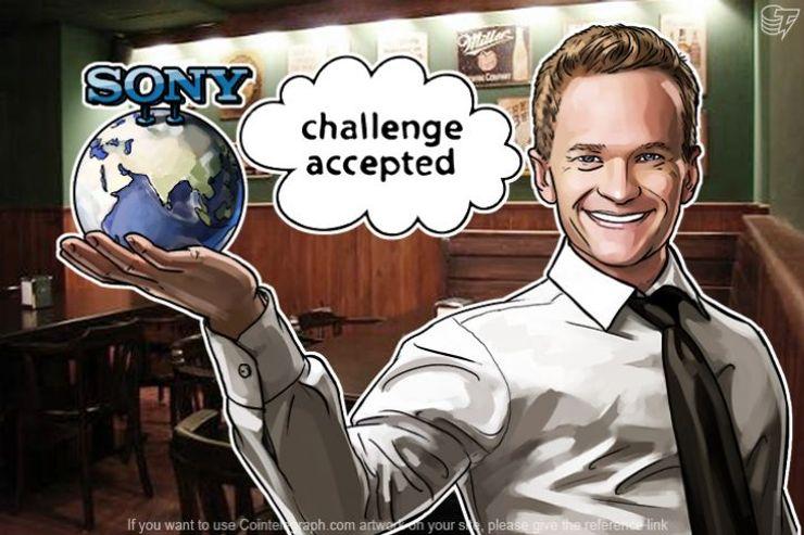 ソニー、ブロックチェーンを活用したビジネスアイデアの社内公募を実施