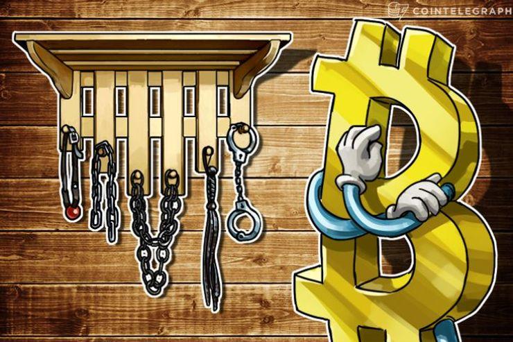 ビットコインとブロックチェーンの境目―様々なその見え方
