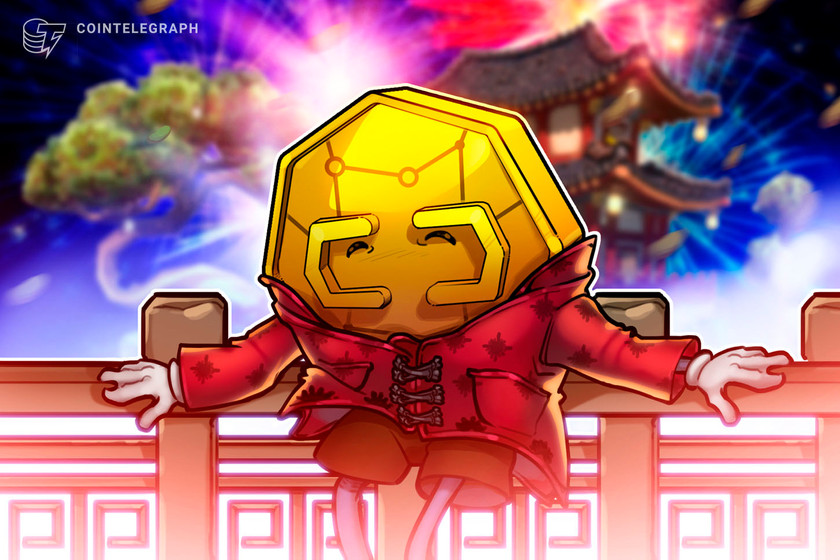 Bitcoin surge could be driving digital yuan interest, says People's Bank of China