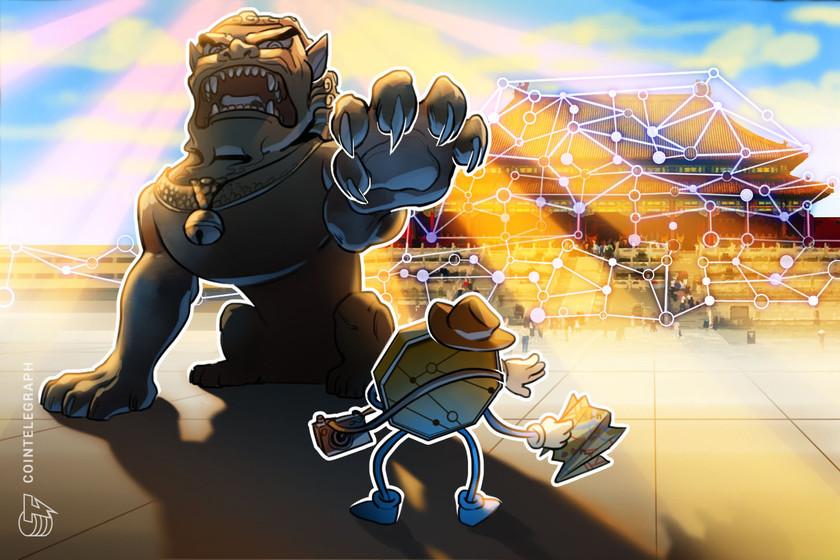 Southern China warns investors against illegal token platforms