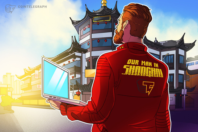 Shanghai Man: China retains mining control? Alipay's ancient NFTs and Amber's big raise