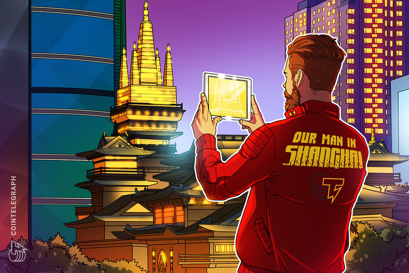 Shanghai Man: Central bank speaks out, BTC searches down and HK fund backs Animoca