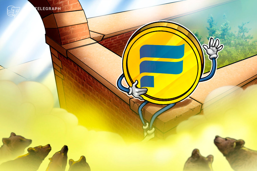 foin cryptocurrency kaina